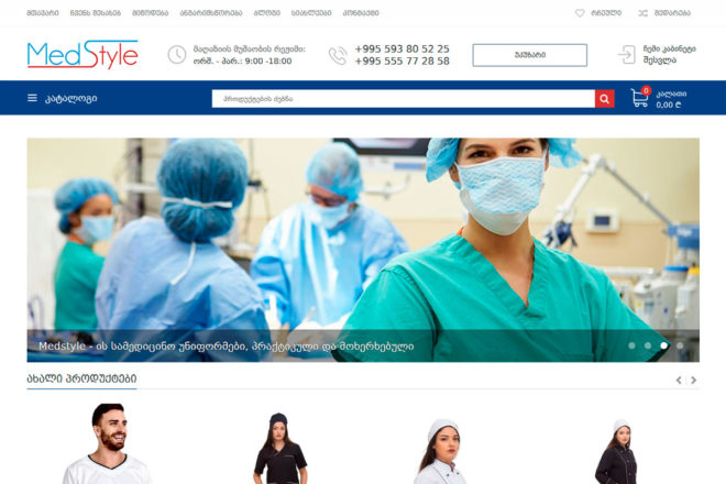 Medstyle LLC